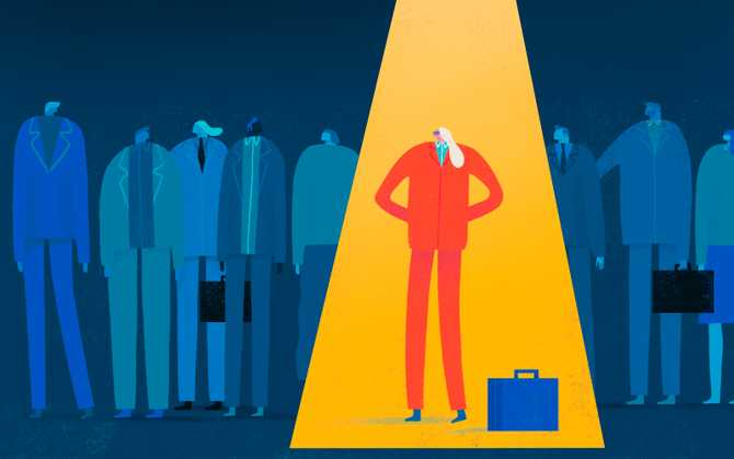 Illustration of spotlight on an employee in a group