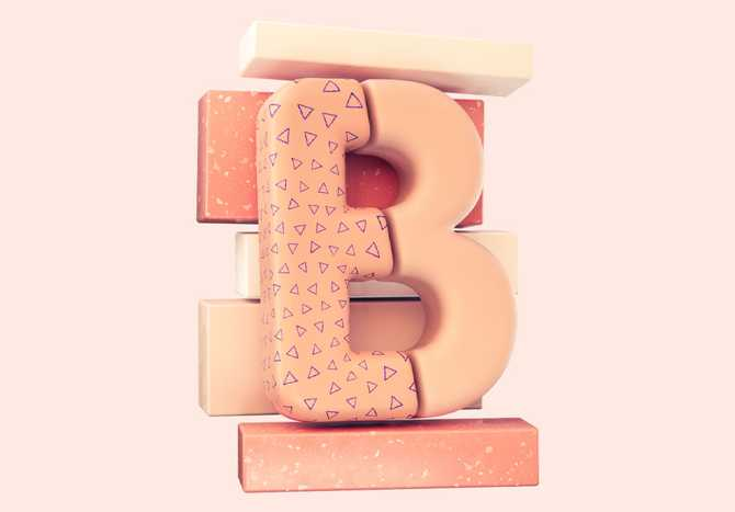 3D illustration of the letter B, with bricks in the background